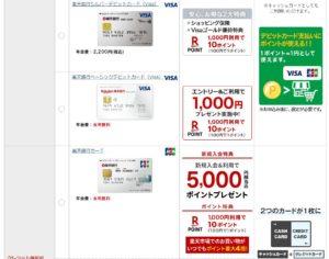 card②