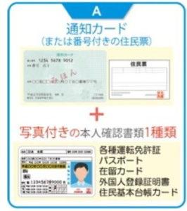 document①