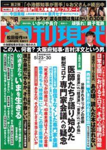 magazine①