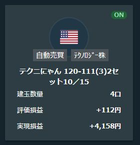 11.23table⑦