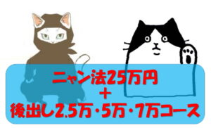 4.20table①
